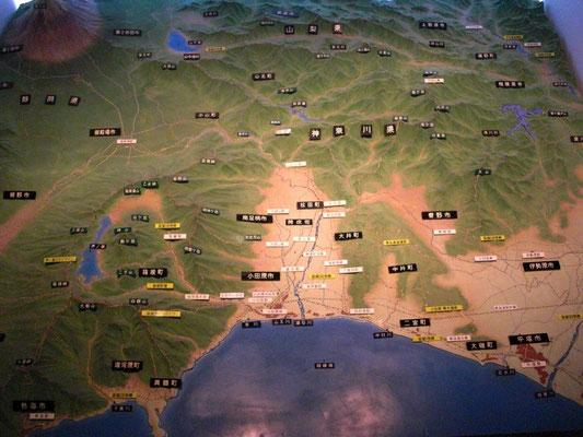 神奈川西部の「地理歴史」学習