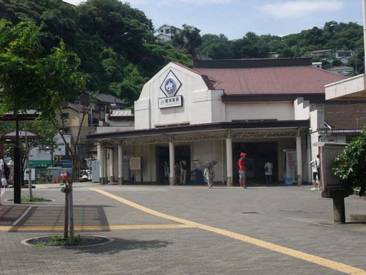 9:55 JR横須賀駅出発 三笠桟橋を目指す