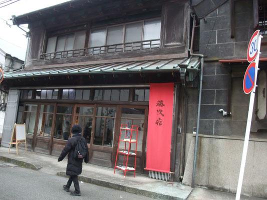 藤沢駅に向かう裏道