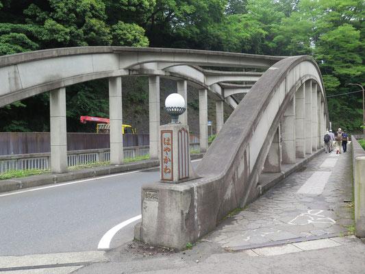 新旭日橋を渡る