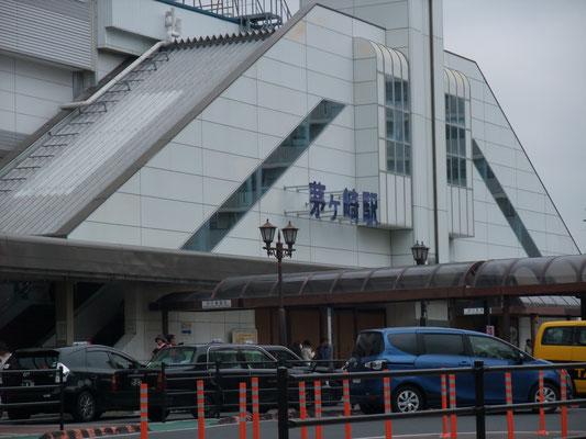 茅ヶ崎駅到着、無事解散