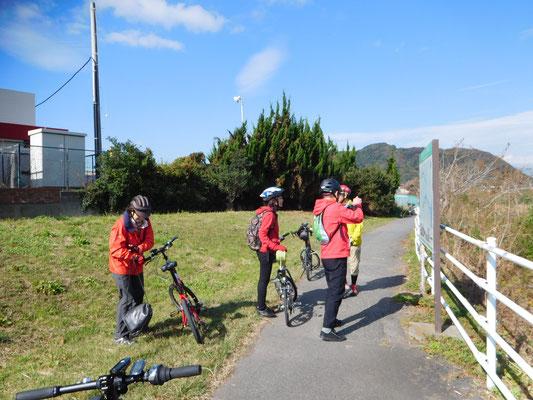 花水川サイクリングロード