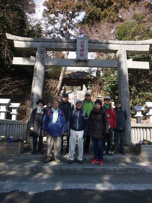 二宮の地名になった神社