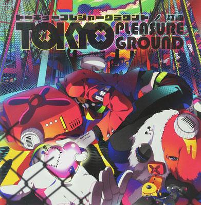 灯油『トーキョープレジャーグラウンド』M17.トーキョープレジャーグラウンド / Bass