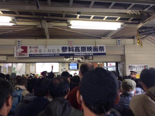 茅野駅 出札制限されるくらいこんでいます(特急あずさの中もギューギューでした)