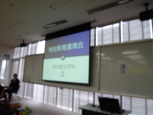 養成校での特別教育講演会