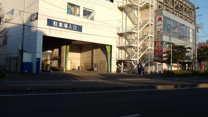①駐車場前の通りは, 中央分離帯があるので, 一方方向からの進入しかできません.   新羽横浜yokohama港北都筑花粉症インフルエンザワクチン予防接種価格1000円赤ちゃん子供