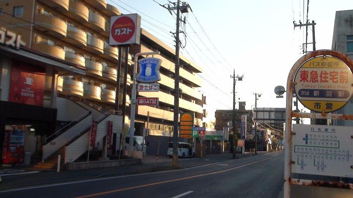 新羽駅方向から見ると, ガスト → ローソンの隣が当院です. 横浜yokohama港北都筑花粉症インフルエンザワクチン予防接種価格1000円赤ちゃん子供