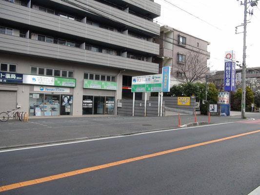 ③駐車場入り口1.  横浜yokohama港北都筑花粉症インフルエンザワクチン予防接種価格1000円赤ちゃん子供