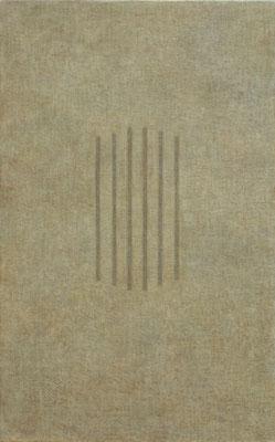 残響  reverbration            45.5×38.0m   oil on canvas