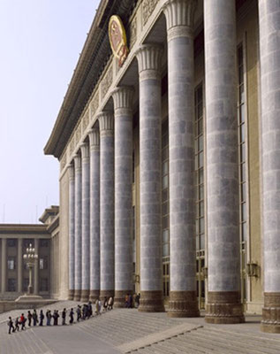 Inside the Great Hall of People 11