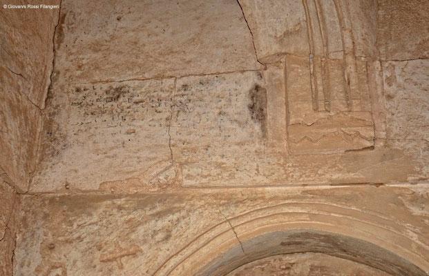 QAZAR AL KHARRANA Iscrizione in arabo dell'VIII sec.
