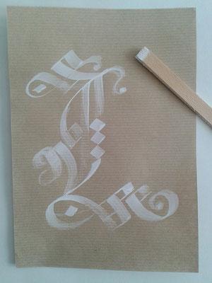 Lettre cadeau par Christine Euvrard