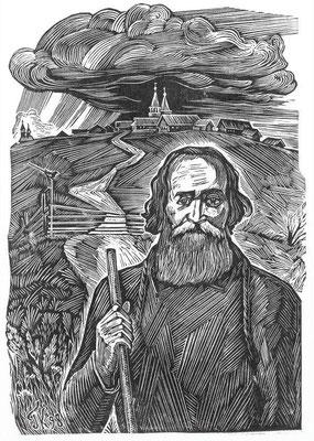 8. Басков-Докучаев, линогравюра, 1998