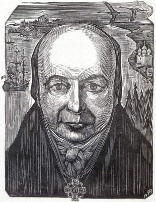 2. Александр Андреевич Баранов, линогравюра, 1998