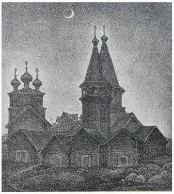 17. Ансамбль в Лядинах, литография 36х33, 1978