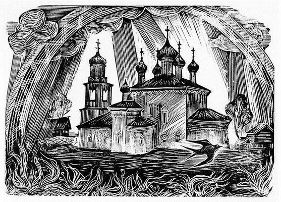 3. Церковь Рождества Богородицы, линогравюра 10,5х14,5, 1970