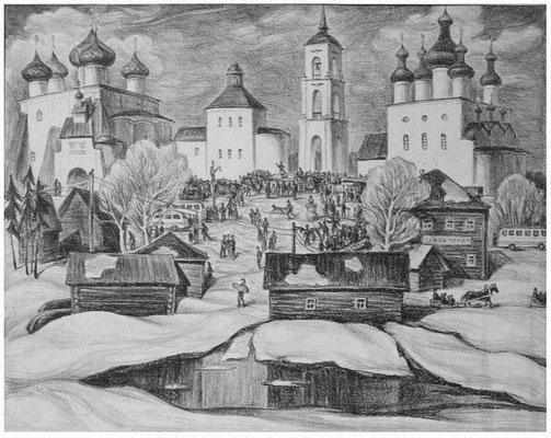 16. Проводы зимы, литография 31х39,1978