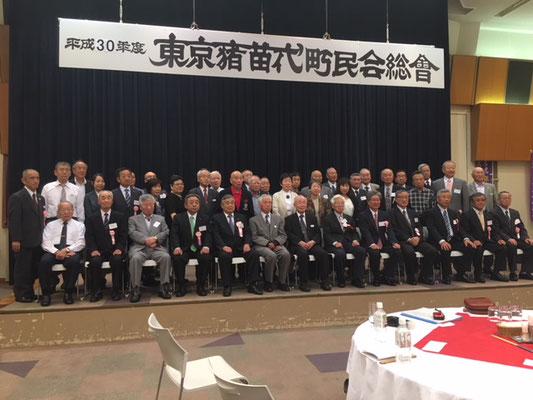 平成30年度東京猪苗代町民会