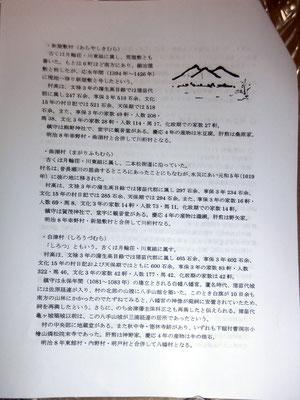 天鏡4ページ