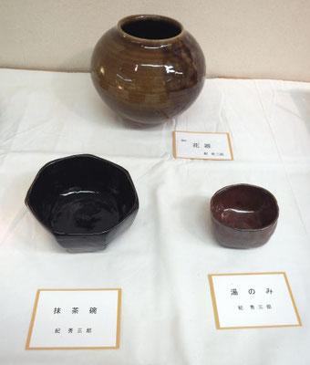 「茶器・抹茶碗・湯のみ」紀秀三郎 陶芸