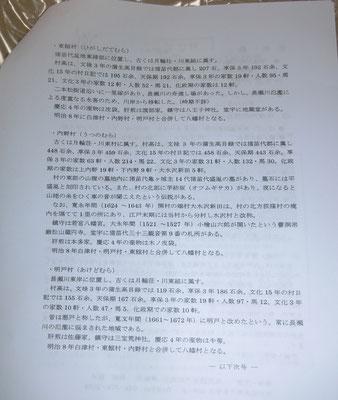 天鏡5ページ
