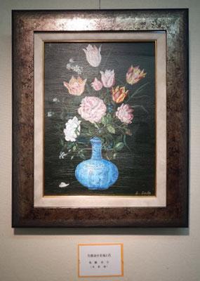 「万歴染付花瓶と花」佐藤未子 水彩