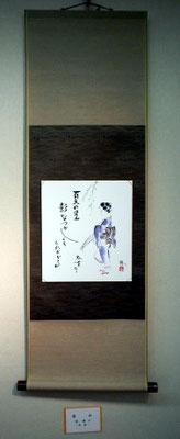 「涼み」唐勝子 俳画