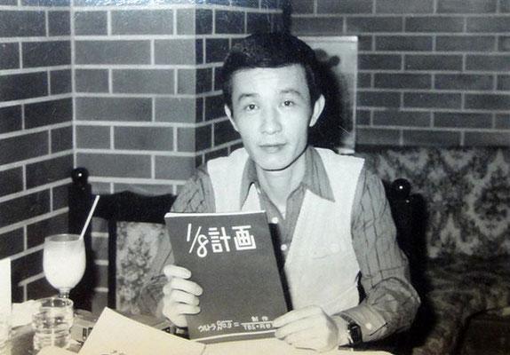 同人誌の取材、エスカールにて【1981年】寫眞提供:ヤマダ・マサミ 様