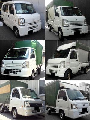 大阪軽貨物運送 緊急便 堺市堺区 軽貨物急送