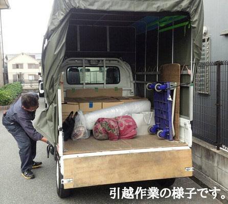 小ロットのお荷物の緊急配送 お急ぎ便 急配 急送品 緊急即配