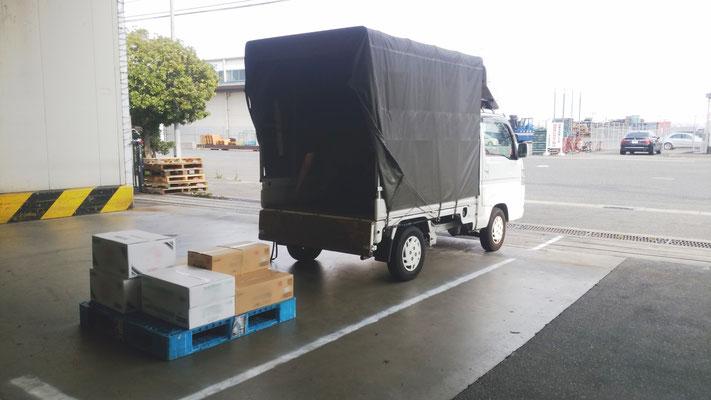 神戸市灘区麻耶埠頭から農産物の定期配送。神戸市や京都府福知山市へ1年365日無休で運送しております。