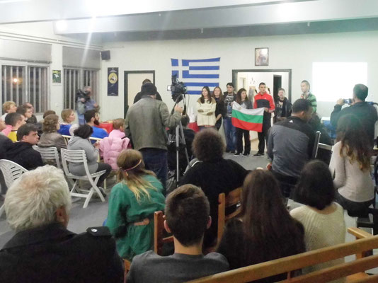Event in care center for disabled people of Ioannina