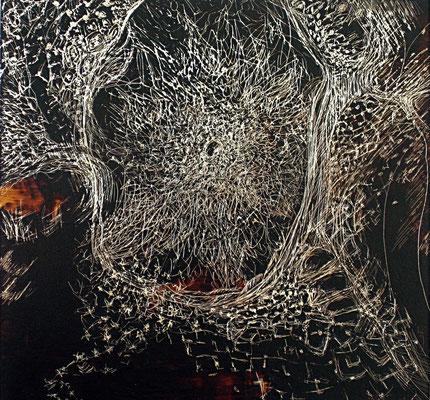 ohne Titel   2012   Lamourlack auf Zink   20x20 cm