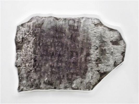 ...in griechischen Lettern auf Bleirolle geschrieben