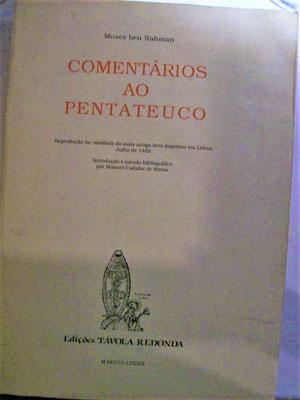 Kommentar des Nachmanides zu den Fünf Büchern Mosis (portugiesische Ausgabe- Jüd. Museum)