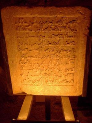 Arabischer Inschriftenstein