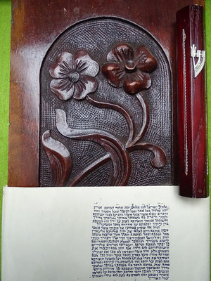 """Mesusa (rechts) mit Text. Der Buchstabe """"Schin"""" auf der Mesusa wird als Gottesname gedeutet ( Schaddaj)"""