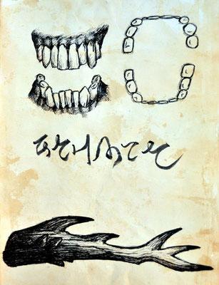 Teeth & Horn