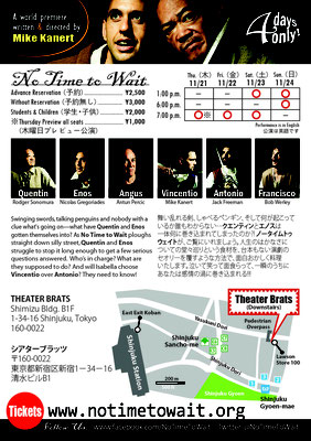 NT2W Flyer Back