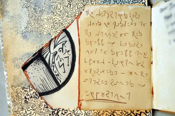 Design & runes