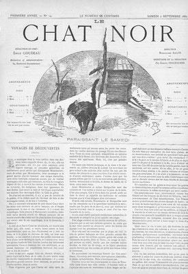 1882 N°34