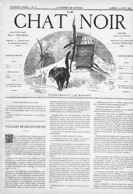 1882 N°33