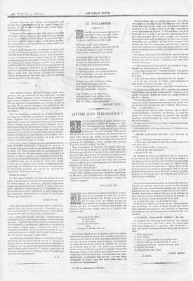 1882 N°29