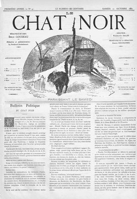 1882 N°41