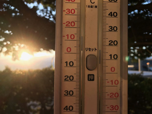 最低気温はマイナス2.5を指してます