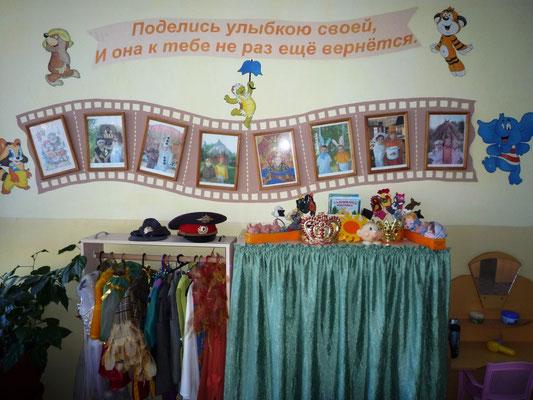 Театр - ширма