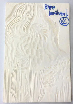 なので、いつでも誰でも触れてOKな版木を作成。| So I've maked a woodblock that anyone can touch  it at any time.