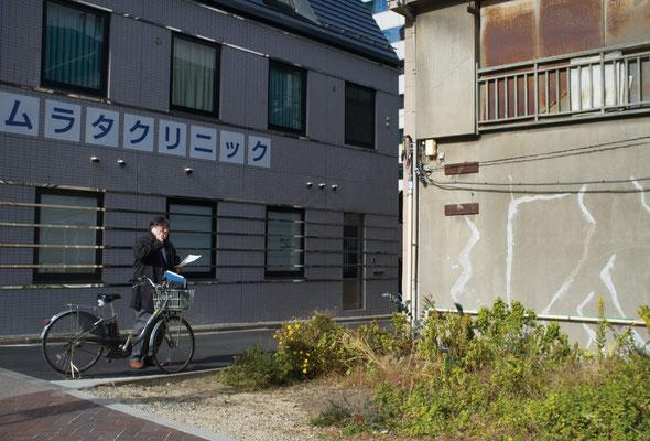 Tokyo Action!3  | Bar KODOJI