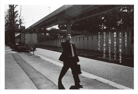 ICHI NO HI / 2011,February to July   Gallery Kaido